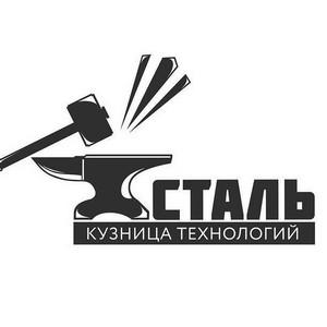 Фестиваль «Стальная мастерская»