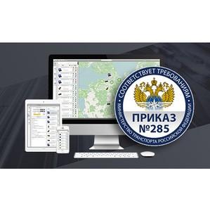 Мониторинговый сервис Web iRZ Online поддерживает протокол EGTS