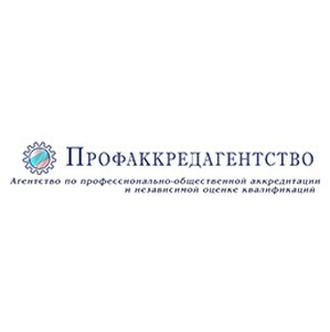 Трехстороннее соглашение о сотрудничестве
