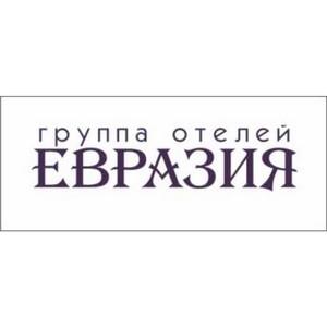 Сеть гостиниц «Группа Отелей Евразия» в Санкт-Петербурге отмечает юбилей!