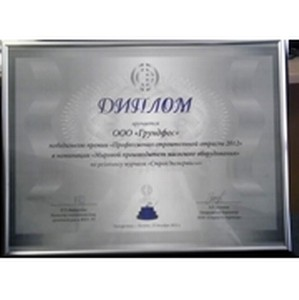 GRUNDFOS получил награду за профессионализм в строительной области