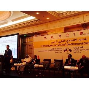Катарский бизнес намерен развиваться в Подмосковье