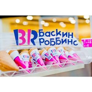 «Баскин Роббинс» официальное мороженое турнира «Кубок Федерации»