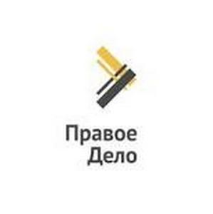 Творческая молодежь Москвы встретилась в офисе «Правого дела»