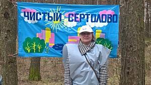 Активисты ОНФ в Ленинградской области приняли участие в уборке Сертолово