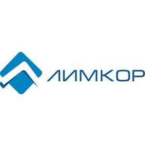 """""""Лимкор"""" открыл собственное производство канализационных насосных станций"""