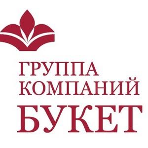 ГК «Букет» представила свои достижения в импортозамещении на форуме «Современное российское село»