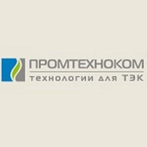 «Промтехноком» работает над проектом на Сургутском заводе стабилизации конденсата