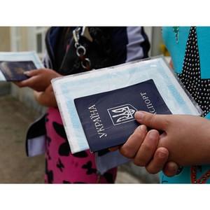 Специалисты Пенсионного фонда примут участие в консультировании граждан, прибывших с Украины