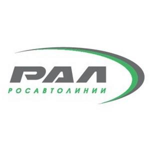 Компания «РосАвтоЛинии» - надежный партнер на рынке контейнерных перевозок