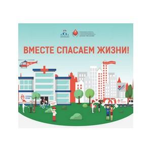 Об ответственном регулярном донорстве крови Москвы – интересно и наглядно