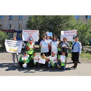 ОНФ в Туве организовал акции по привлечению внимания общественности к безопасности детей на дорогах