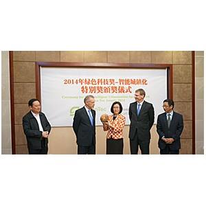 Danfoss получил награду GreenTec 2014