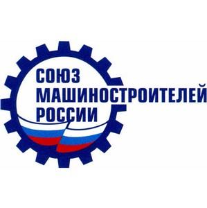 Подписано соглашение о сотрудничестве FIM и СоюзМаш России