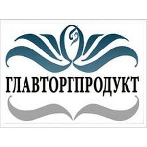 Избран новый совет директоров ОАО «ГлавТоргПродукт»