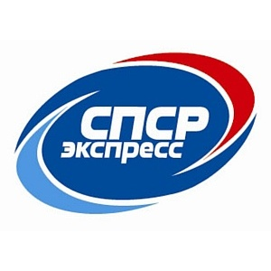 Компания СПСР-ЭКСПРЕСС – официальный партнёр МТС в Сибири