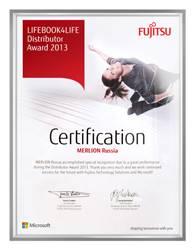 �������� Merlion ��������� ������� Fujitsu