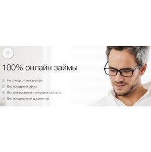 Займы.рф — новый сервис онлайн-займов
