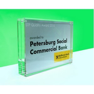 "JSC Bank ""PSCB"" receives award from Raiffeisen Bank International AG"