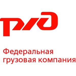В декабре доля погрузки Хабаровского филиала АО «ФГК» на ДВЖД составила 54,3%
