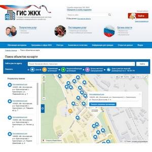 Более 3 тысяч работников сферы ЖКХ Московской области обучились работе в ГИС ЖКХ