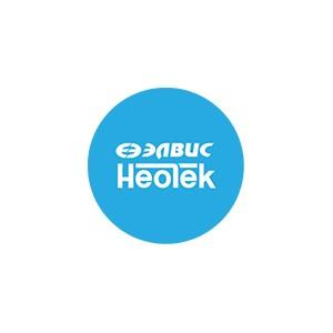 Сотрудница «Элвис-НеоТек» заняла первое место во Всероссийском конкурсе «IT-прорыв»