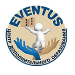 16 сентября в центре Эвентус состоится день открытых дверей. Вас ждут бесплатные мастер-классы!