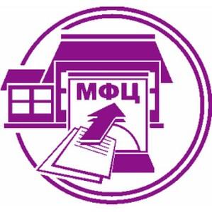 Зарегистрировать права на недвижимость теперь можно и в МФЦ  г. Абакана