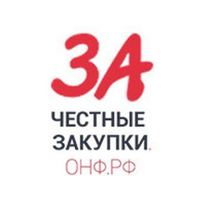 Белгородский ОНФ будет предупреждать заказчиков о сомнительных закупках