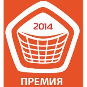 Народное online-голосование «Выбор потребителей-2014»
