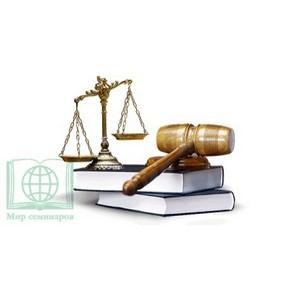 Эффективная договорная, претензионная и исковая работа. Изменения ГК РФ в 2016-17 гг.