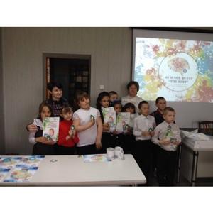 Юных экологов награждали за спасение ежиков в Рубцовском институте (филиале) АлтГУ