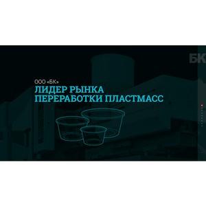Проект компании «БК» на ФИП «Старте»