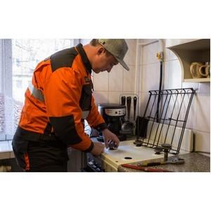 """В 2016 году ПАО """"Днепрогаза"""" провело у клиентов техобслуживание свыше 164 тыс. газовых приборов"""