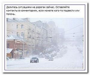 Ростовские хроники – кубометры снега и эмоций!