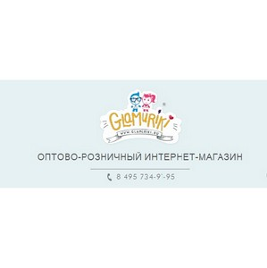 Участие ТМ «Гламурики» в «CJF – Детская мода-2015. Осень»