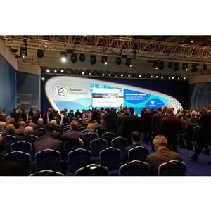 Олег Шпилевский принял участие в Международном форуме «РЭН-2017»