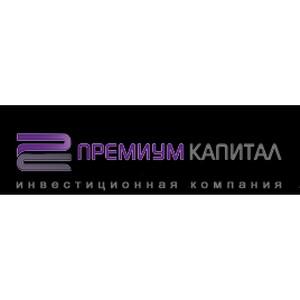 ИК «Премиум Капитал» стала членом ТПП Ленинградской области