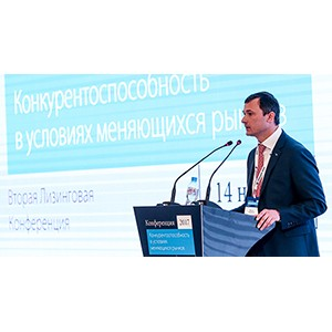 Газпромбанк Лизинг провел конференцию «Конкурентоспособность в условиях меняющихся рынков»