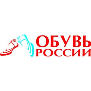 «Обувь России» открыла первый магазин в Ростове-на-Дону