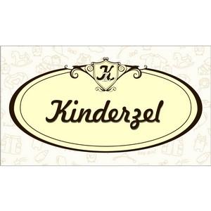 В интернет-магазине Kinderzel появился новый российский бренд YUME