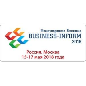 """Информационное агентство """"Бизнес-Информ"""" (Москва) на выставке RemaxWorld Expo 2017"""