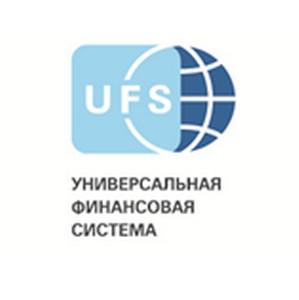 Рост продаж железнодорожных билетов компании «УФС» составил 12% за 11 месяцев 2015 года