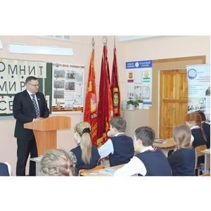 Башкортостанское РО присоединилось к Всероссийской акции «Открытый урок»