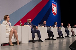 Открылся I Международный форум выпускников юридического факультета КФУ