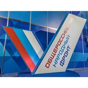 Инициативная группа выдвинула Путина в качестве кандидата на президентских выборах 2018 года