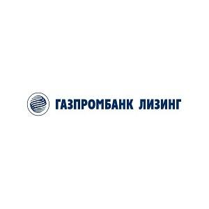 Газпромбанк Лизинг - организатор конференции «Конкурентоспособность в условиях меняющихся рынков»