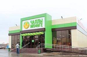Новый магазин Челны  - Хлеб