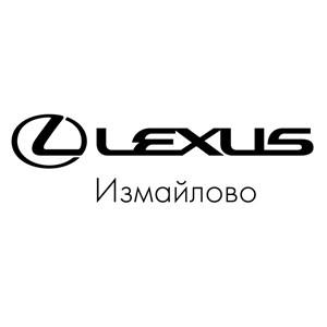 Недели тест-драйва Lexus