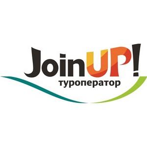 Пресс-тур «Открой Египет заново» от Join UP!